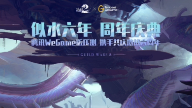 Photo of News: Neustart in China für ArenaNet – Guild Wars 2 x Tencent