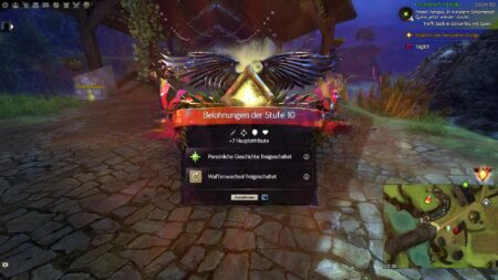 Guild Wars 2 Tutorial4